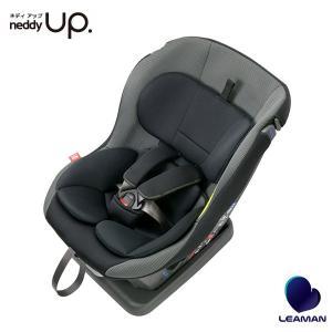 リーマン チャイルドシート CD003 ネディアップ グレー シートベルト取付方式|rcmdse