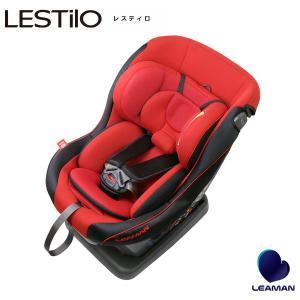 リーマン チャイルドシート CD105 レスティロ プライムレッド シートベルト取付方式|rcmdse