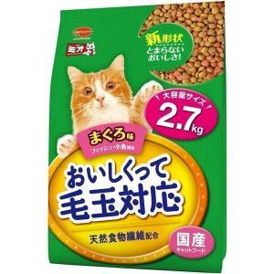 日本ペットフード ミオおいしくって毛玉対応まぐろ味2.7kg ポイント10倍