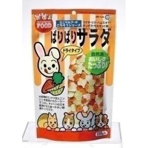 マルカン ぱりぱりサラダ 230g MR-529の関連商品1