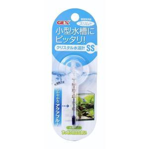 ジェックス GEX クリスタル水温計 SSの商品画像