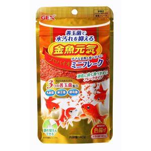 【分類】   金魚のえさ   【原材料】   小麦粉、フィッシュミール、シュリンプミール、大豆、ドラ...