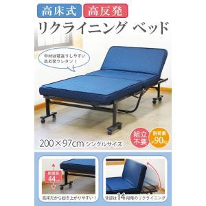 高床式高反発リクライニングベッド シングルサイズ 組み立て不要 折り畳み 省スペース キャスター付き 高反発ウレタン 代引不可|rcmdse|02
