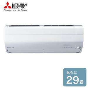 【商品詳細】 冷暖房とも主に29畳 MSZ-ZW9019S(W)(T) (単相200V・20A) 室...
