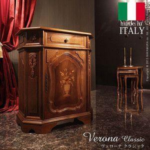 ヴェローナクラシック サイドボード 幅80cm イタリア ヨーロピアン 家具 国内送料無料 アンティーク風 代引き不可