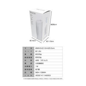 USB イオン 空気清浄機 卓上 コンパクト 匂い ほこり マイナスイオン MEH-108 静音 スリム シンプル ホワイト ブラック|rcmdse|04
