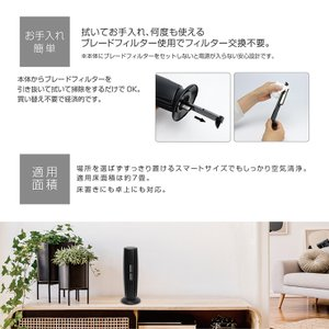 USB イオン 空気清浄機 卓上 コンパクト 匂い ほこり マイナスイオン MEH-108 静音 スリム シンプル ホワイト ブラック|rcmdse|10