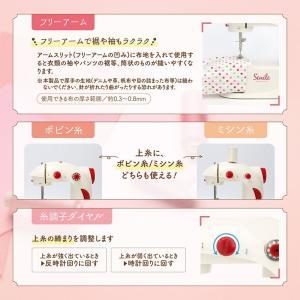 小型ミシン マイミー コンパクトミシン フリーアーム フットペダル 手元ライト アダプター 電動ミシン 刺繍 縫い物|rcmdse|04
