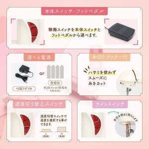 小型ミシン マイミー コンパクトミシン フリーアーム フットペダル 手元ライト アダプター 電動ミシン 刺繍 縫い物|rcmdse|05