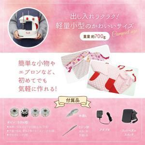 小型ミシン マイミー コンパクトミシン フリーアーム フットペダル 手元ライト アダプター 電動ミシン 刺繍 縫い物|rcmdse|06