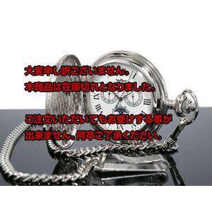 モントレス MONTRES 懐中時計 923MS-SV-RM|rcmdse