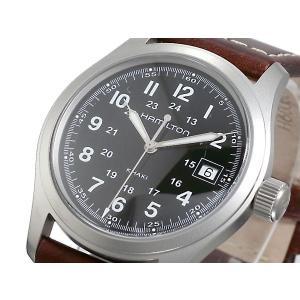 HAMILTON ハミルトン KHAKI カーキ 腕時計  H68411533|rcmdse