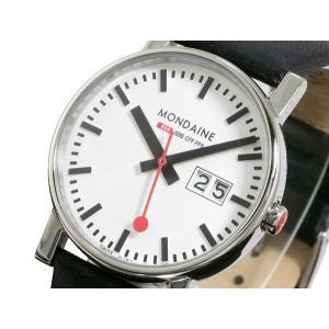 モンディーン MONDAINE 腕時計 ボーイズ A669.30300.11SBB|rcmdse