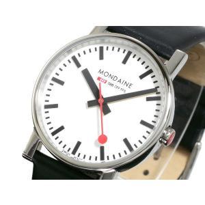 モンディーン MONDAINE 腕時計 ボーイズ A658.30300.11SBB|rcmdse