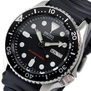 セイコー SEIKO ダイバー 腕時計 ブラックボーイ SKX007KC 国内モデル|rcmdse