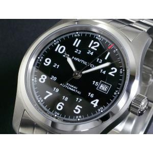 ハミルトン HAMILTON 腕時計 カーキフィールド オート H70515137|rcmdse