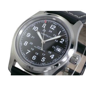 ハミルトン HAMILTON 腕時計 時計 カーキフィールド オート H70455733|rcmdse