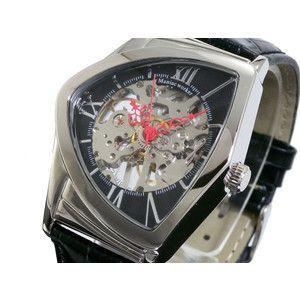 マニアックワーカー 腕時計 フルスケルトン 手巻き  M3011-BKSV|rcmdse