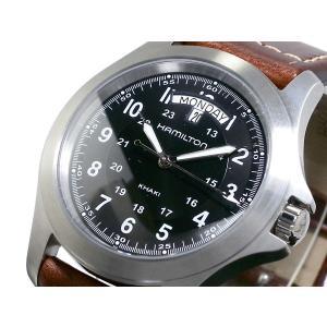HAMILTON ハミルトン 腕時計 カーキキング H64451533|rcmdse