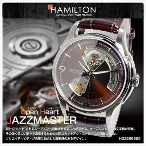 HAMILTON ハミルトン ジャズマスター 腕時計 時計 自動巻き H32565595|rcmdse
