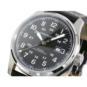 HAMILTON ハミルトン カーキ オフィサー オート 腕時計 時計 H70625533|rcmdse