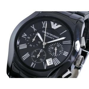 エンポリオ アルマーニ armani ceramica 腕時計 ar1400|rcmdse