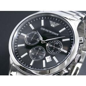 エンポリオ アルマーニ emporio armani 腕時計 ar2434|rcmdse