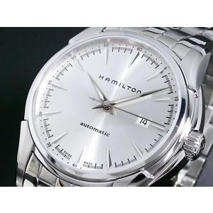 HAMILTON ハミルトン ジャズマスター 腕時計 自動巻き H32715151|rcmdse
