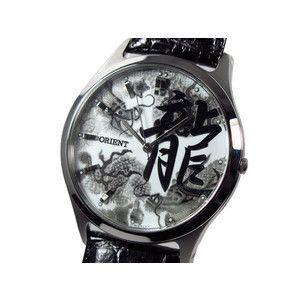 オリエント ORIENT 腕時計 漢字「龍」 FQB2U003W0|rcmdse