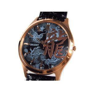 オリエント ORIENT 腕時計 漢字「龍」 FQB2U006B0|rcmdse