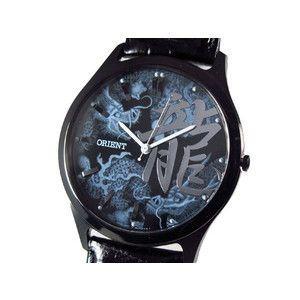 オリエント ORIENT 腕時計 漢字「龍」 FQB2U001W0|rcmdse