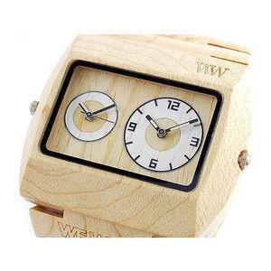 ウィーウッド WEWOOD 木製 腕時計 ジュピター ベージュ rcmdse
