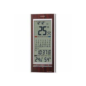 シチズン パルデジットカレンダー デジタル電波時計 8RZ142-023|rcmdse