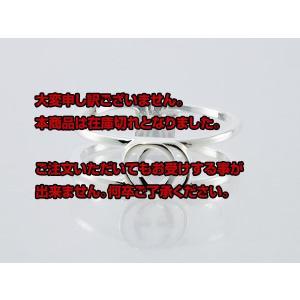 グッチ GUCCI リング/指輪 298036-J8400-8106-13 13号|rcmdse