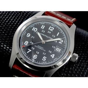 ハミルトン HAMILTON 腕時計 カーキフィールド オート H70455533|rcmdse