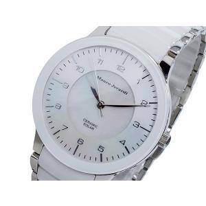 マウロ ジェラルディ MAURO JERARDI ソーラー メンズ 腕時計 MJ043-3 ホワイト|rcmdse