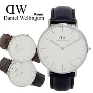 ダニエルウェリントン Daniel Wellington シェフィールド 36 クオーツ ユニセックス 腕時計 0608DW ポイント10倍