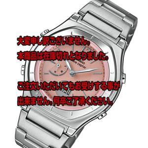 カシオ ウェーブセプター レディース 腕時計 新品■送料無料■ 割引 LWA-M160D-4A1JF 国内正規 シルバー