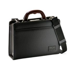 フィリップラングレー ビジネスバッグ 公式サイト 百貨店 メンズ 2228001 ブラック 国内正規