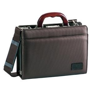 半額 フィリップラングレー ビジネスバッグ メンズ チョコ 国内正規 2228004 新品 送料無料