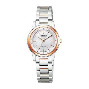 シチズン CITIZEN エクシード レディース ブランド買うならブランドオフ 国内正規 腕時計 定番キャンバス EX2074-61A