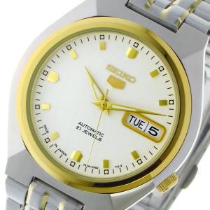 セイコー SEIKO ご注文で当日配送 セイコー5 いよいよ人気ブランド SEIKO5 自動巻き メンズ SNKL72J1 ゴールド ホワイト 腕時計