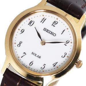 セイコー SEIKO クオーツ レディース 腕時計 ホワイト 本物◆ SUP372P1 人気 おすすめ
