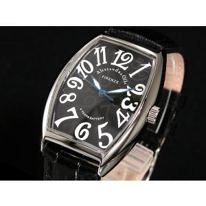 アレッサンドラ オーラ 腕時計 メンズ AO-4550-2|rcmdse