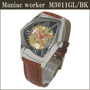 【Maniac worker】マニアックワーカー 手巻き式時計 M3011g-bk|rcmdse
