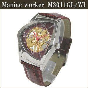 【Maniac worker】マニアックワーカー 手巻き式時計 M3011g-WI|rcmdse