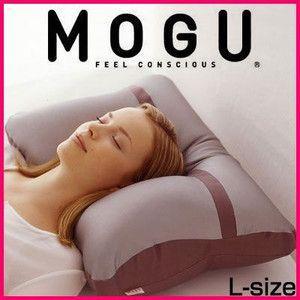 MOGU モグ メタルMOGUピロー(カバー付) Lサイズ|rcmdse