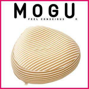 MOGU モグ MOGU ママソファ MOGU ビーズクッション モグ rcmdse
