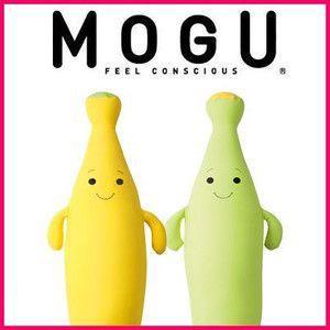 MOGU モグ MOGU もぐっちバナナ MOGU ビーズクッション モグ rcmdse