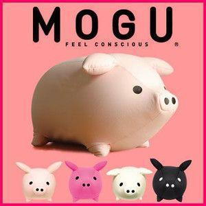 MOGU モグ MOGU もぐっちブー MOGU ビーズクッション モグ|rcmdse
